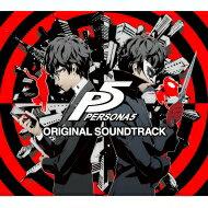 【送料無料】 『ペルソナ5』オリジナル・サウンドトラック 【CD】