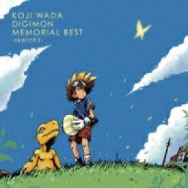 【送料無料】 和田光司 ワダコウジ / KOJI WADA DIGIMON MEMORIAL BEST-sketch1- 【CD】
