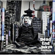 MAN WITH A MISSION マンウィズアミッション / Dead End In Tokyo 【初回限定盤】 【CD Maxi】