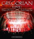Gregorian グレゴリアン / Live! Masters Of Chant: Final Chapter Tour 【BLU-RAY DISC】