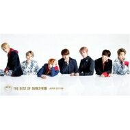 【送料無料】 BTS (防弾少年団) / THE BEST OF 防弾少年団-JAPAN EDITION- 【豪華初回限定盤】 (CD+DVD+豪華特別パッケージ仕様) 【CD】