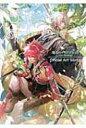 【送料無料】 悠久のティアブレイド Lost Chronicle‐Official Art Works / デザインファクトリー株式会社 【本】