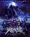 【送料無料】 ももいろクローバーZ / ももいろクローバーZ 桃神祭 2016 〜鬼ヶ島〜 LIVE Blu-ray 【BLU-RAY DISC】