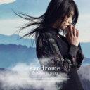 【送料無料】 鬼束ちひろ オニツカチヒロ / シンドローム 【通常盤】 【CD】