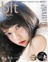 blt graph. (ビー・エル・ティ-グラフ) Vol.14 東京ニュースMOOK 【ムック】
