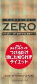 大山式forMEN ZERO / YOSHINORI OHYAMA 【本】