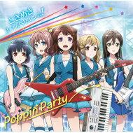 Poppin'Party / TVアニメ「BanG Dream!」OP主題歌「ときめきエクスペリエンス! 【CD Maxi】