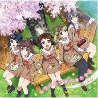 Poppin'Party / TVアニメ「BanG Dream!」ED主題歌「キラキラだとか夢だとか ~Sing Girls~」 【CD Maxi】