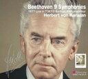 【送料無料】 Beethoven ベートーヴェン / 交響曲全集、ピアノ協奏曲第3番、第5番『皇帝』 ヘルベルト・フォン・カラ…