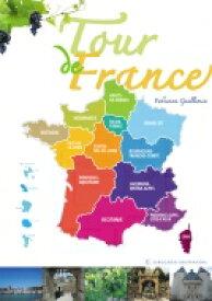 フランス、地方を巡る旅 / 駿河台出版社 【本】