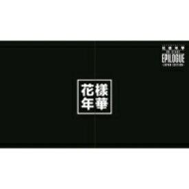 【送料無料】 BTS / 2016 BTS LIVE <花様年華 on stage:epilogue> 〜Japan Edition〜 【豪華初回限定盤】 (Blu-ray+フォトブック) 【BLU-RAY DISC】