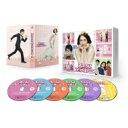 【送料無料】 逃げるは恥だが役に立つ DVD-BOX 【DVD】