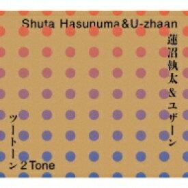 【送料無料】 蓮沼執太 & U-zhaan / 2 Tone 【CD】