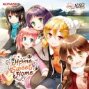 【送料無料】 日向美ビタースイーツ / Home Sweet Home 【CD】