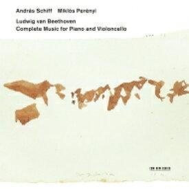【送料無料】 Beethoven ベートーヴェン / チェロ・ソナタ全集、変奏曲集 ミクローシュ・ペレーニ、アンドラーシュ・シフ(2CD) 【SHM-CD】