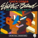Chick Corea チックコリア / Beneath The Mask 【SHM-CD】