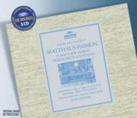 【送料無料】 Bach, Johann Sebastian バッハ / マタイ受難曲 リヒター&ミュンヘン・バッハ管弦楽団(1958)(3CD) 輸入盤 【CD】