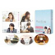 【送料無料】 四月は君の嘘 DVD 豪華版 (3枚組) 【DVD】