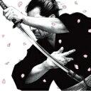 【送料無料】 Tokyo Ska Paradise Orchestra 東京スカパラダイスオーケストラ / Paradise Has NO BORDER 【CD...