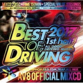 AV8 ALL STARS / Best Driving 2017 -1st Half- Av8 Official Mixcd 【CD】