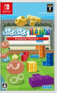 Game Soft (Nintendo Switch) / 【Nintendo Switch】ぷよぷよテトリスS 【GAME】