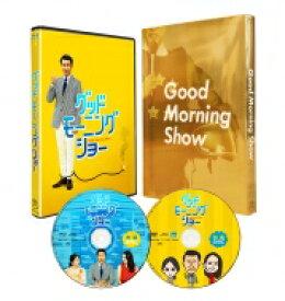 【送料無料】 グッドモーニングショー Blu-ray 豪華版 【BLU-RAY DISC】