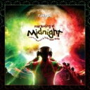Funky DL ファンキーディーエル / Marauding At Midnight: A Tribute To The Sounds Of A Tribe ...