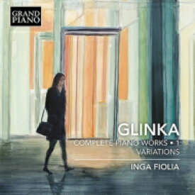 グリンカ(1804-1857) / ピアノ作品全集 第1集 インガ・フィオーリア 輸入盤 【CD】