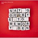 【送料無料】 DYGL / Say Goodbye to Memory Den 【CD】