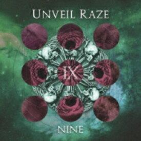【送料無料】 Unveil Raze / Nine 【CD】