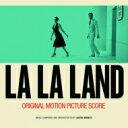 【送料無料】 ラ・ラ・ランド / La La Land オリジナル・サウンドトラック・スコア版 (2枚組アナログレコード) 【LP】