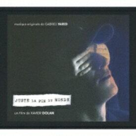 【送料無料】 たかが世界の終わり / オリジナル・サウンドトラック たかが世界の終わり 輸入盤 【CD】