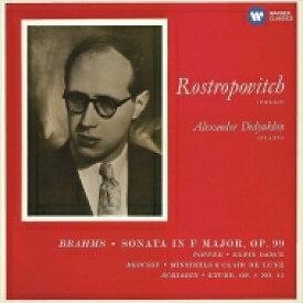 Brahms ブラームス / ブラームス: チェロ・ソナタ第2番、ポッパー: 妖精の踊り、ドビュッシー: 月の光、他 ムスティスラフ・ロストロポーヴィチ、アレクサンダー・デデューヒン 輸入盤 【CD】