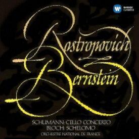 Schumann シューマン / シューマン: チェロ協奏曲、ブロッホ: シェロモ ムスティスラフ・ロストロポーヴィチ、レナード・バーンスタイン & フランス国立管弦楽団 輸入盤 【CD】