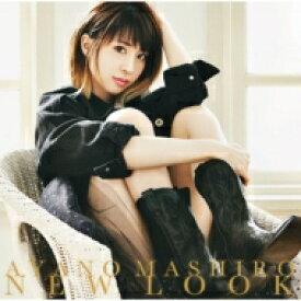 綾野ましろ / NEWLOOK 【CD Maxi】