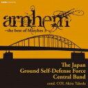 【送料無料】 Arnhem-best Of March 3: 陸上自衛隊中央音楽隊 【SACD】