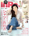 InRed (インレッド) 2017年 4月号 / InRed編集部 【雑誌】