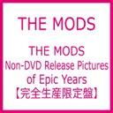 【送料無料】 THE MODS モッズ / THE MODS Non-DVD Release Pictures of Epic Years 【完全生産限定盤】 ...
