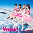 9nine ナイン / Why don't you RELAX? 【初回限定盤】(+DVD) 【CD Maxi】