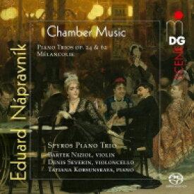 【送料無料】 ナープラヴニーク、エドゥアルド(1839-1916) / ピアノ三重奏曲集、『メランコリー』 スピロス・ピアノ・トリオ 輸入盤 【SACD】