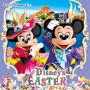 【送料無料】 Disney / 東京ディズニーシー ディズニー・イースター 2017 【CD】