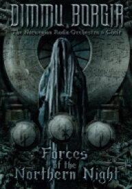 【送料無料】 Dimmu Borgir ディムボガー / Forces Of The Northern Night 〜live In Oslo 2011: & Live At Wacken 2012 【BLU-RAY DISC】