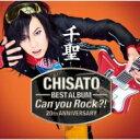 【送料無料】 Chisato (千聖) / Can you Rock?! 【CD】