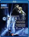 Verdi ベルディ / 『オテロ』全曲 ブサール演出、ティーレマン&シュターツカペレ・ドレスデン、ホセ・クーラ、レシ…