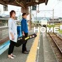 アロエルート / HOME 【CD】