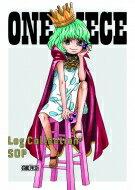 【送料無料】 ONE PIECE Log Collection SOP 【DVD】