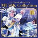 【送料無料】 クラシカロイド / クラシカロイド MUSIK Collection Vol.3 【CD】