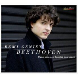 【送料無料】 Beethoven ベートーヴェン / ピアノ・ソナタ第14番『月光』、第31番、第9番、第2番 レミ・ジュニエ 輸入盤 【CD】
