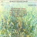 Sibelius シベリウス / ヴァイオリン協奏曲、トゥオネラの白鳥:オイストラフ(ヴァイオリン)、オーマンディ指揮&フ…