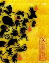 【送料無料】 椎名林檎 シイナリンゴ / 椎名林檎と彼奴等がゆく 百鬼夜行2015 (Blu-ray) 【BLU-RAY DISC】